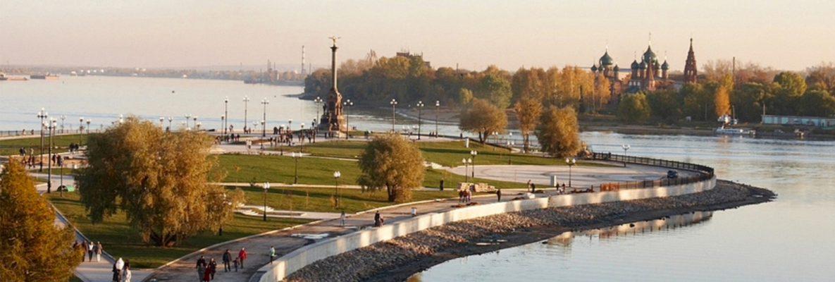 Regione Yaroslavl