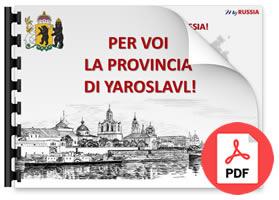 pdf-yaroslavl