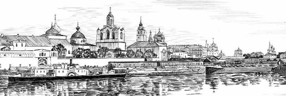 La Regione di Yaroslavl
