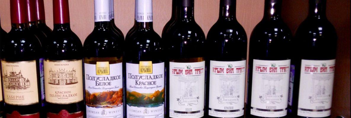 Vino & Liquori