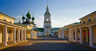 Kostroma – La città dell'anello d'Oro
