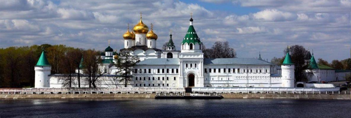Regione Kostroma