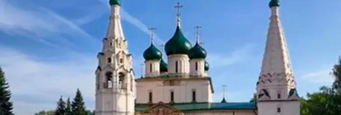 Yaroslavl – Chiesa di Elia il Profeta