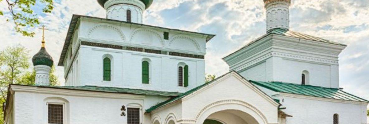 Yaroslavl – Chiesa della Natività del Cristo