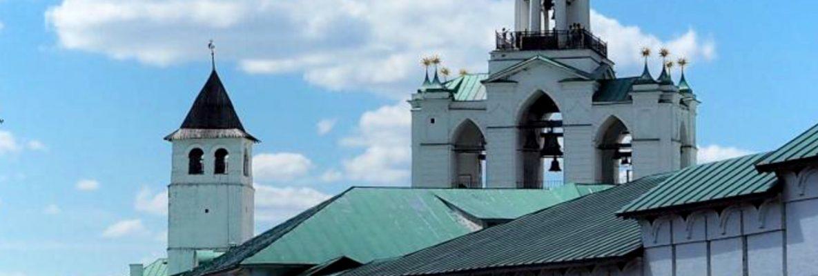 Yaroslavl – Monastero  della Trasfigurazione
