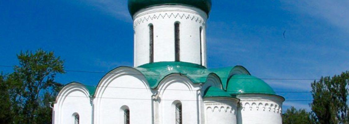 Pereslavl – La Cattedrale   Spaso-Preobrazhensky