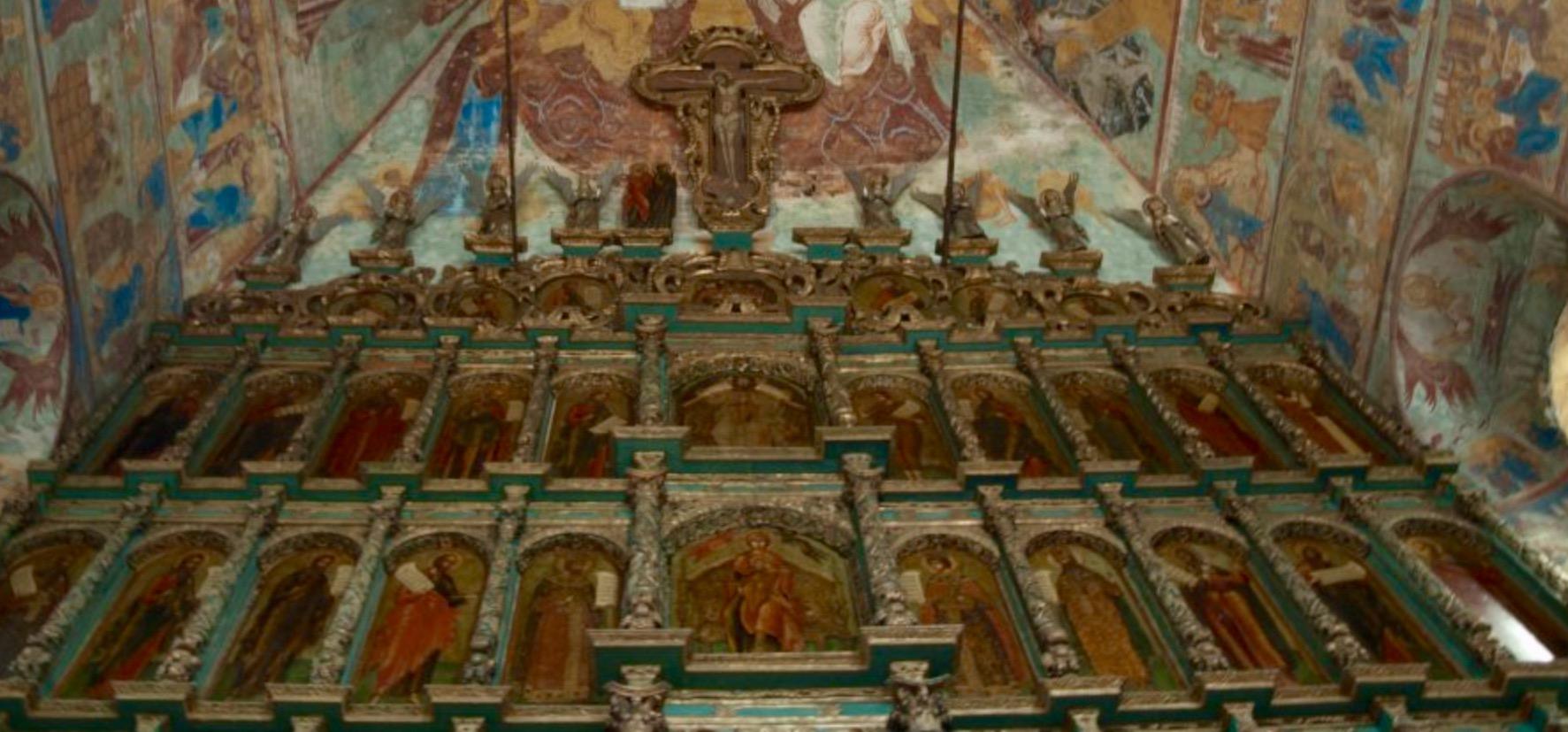 iconastasi