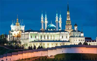 Kazan, la capitale del Tatarstan