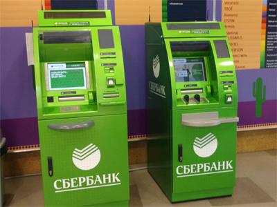 Cambiare euro in rubli