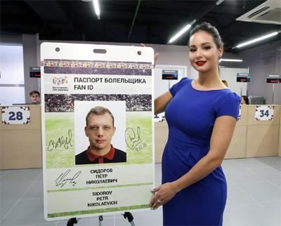 Passaporto del Tifoso: ingresso facilitato per andare in Russia senza visto per il periodo di Mondiali 2018