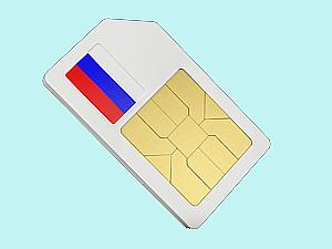 Collegamento telefonico dalla Russia