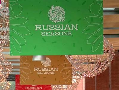 """486a24bdfd61 AL VIA LE """"STAGIONI RUSSE"""" IN ITALIA  Un festival d arte che coinvolgerà 40  citta  italiane"""
