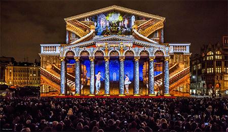 """Festival """"Il Circo delle Luci"""" a Mosca"""