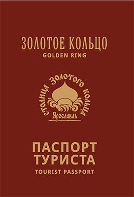 Il Passaporto turistico Golden Ring, nuove opportunità