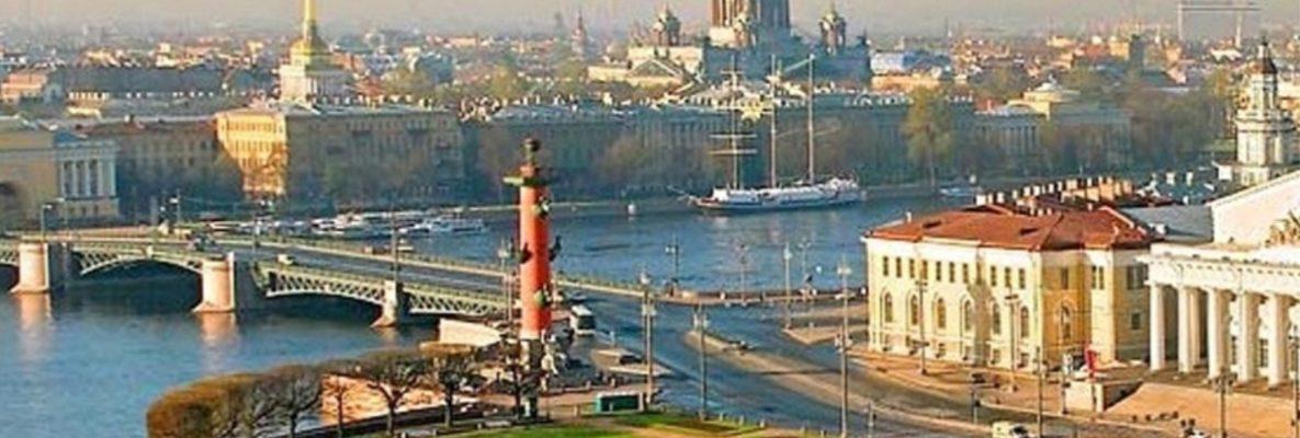 Regione San Pietroburgo