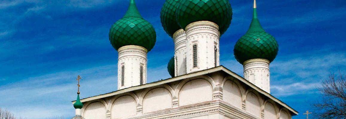 La chiesa Fedorovskaya Yaroslavl