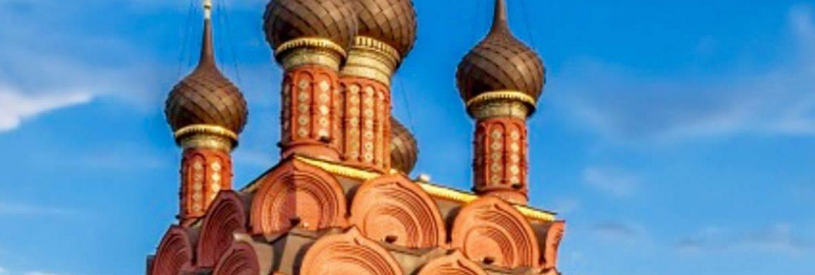 Yaroslavl – La chiesa dell'Epifania