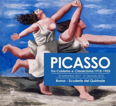 Выставка Пикассо в Риме 2017