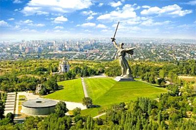 """Volgograd """"città eroica di Stalingrado"""""""