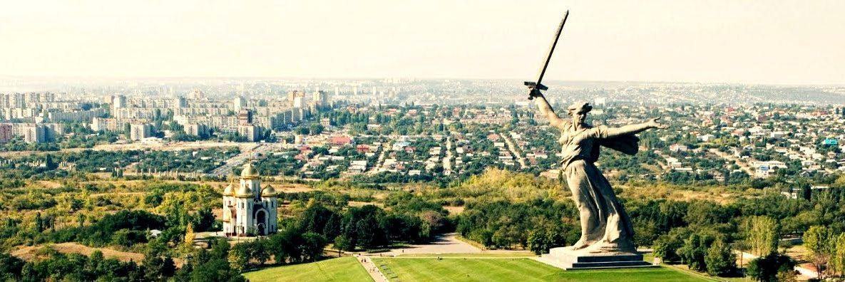 Regione di Volgograd