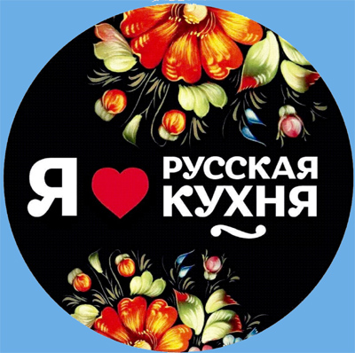 """Mosca: Il primo festival internazionale della """"cucina russa"""""""