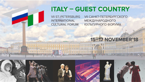 L'Italia ospite d'onore al VII° Forum Culturale a San Pietroburgo.