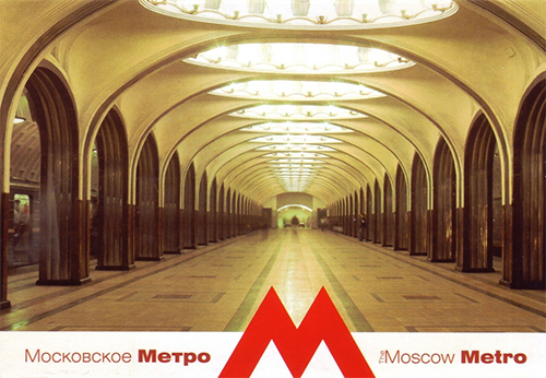 Metropolitana di Mosca: guida alle stazioni più belle