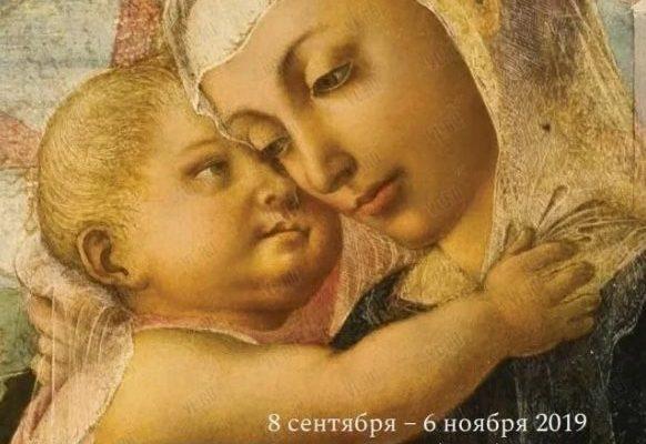 La Madonna di Botticelli in tour attraverso la Russia