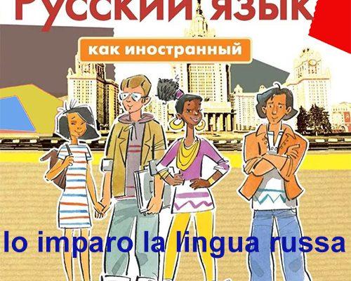 Corso di Lingua russa on line