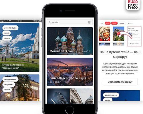 """Russpass"" una App utile per chi va in Russia"